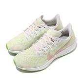 Nike 慢跑鞋 Wmns Air Zoom Pegasus 36 白 綠 透氣工程網面 氣墊避震 女鞋【PUMP306】 AQ2210-002