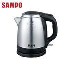 『SAMPO』☆聲寶 快煮壺 1.2公升 KP-LC12S **免運費**