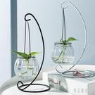 懸掛客廳插花吊瓶創意花盆裝飾品透明玻璃花瓶南瓜簡約小清新擺件 LJ5187【極致男人】