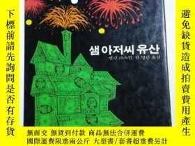 二手書博民逛書店罕見韓文(原版舊書,實物圖片)13Y11897 見圖 見圖 出版1989