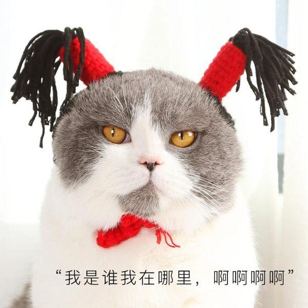 貓咪帽子寵物貓頭套狗狗帽子
