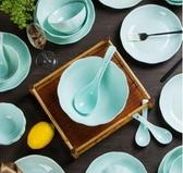 餐具套裝 碗碟套裝 家用簡約陶瓷碗餐具套裝景德鎮中式影青瓷碗盤組合碗筷 名創