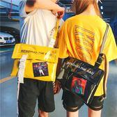 斜背包男斜背包男女韓版大學生斜背的包潮牌學院風側背包  【熱賣新品】