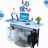 電腦桌 電腦桌電腦台式桌書桌簡約家用經濟型學生省空間辦公寫字桌子臥室 DF  免運『艾維朵』