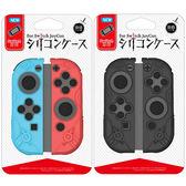 [哈GAME族]滿399免運費 可刷卡 良值 IINE Switch NS Joy-con 控制器 薩爾達 劍版 果凍套 保護套 矽膠套