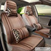 Lexus 夏季汽車坐墊冰絲四季通用全包圍座套布藝坐墊手工編織車套座椅套