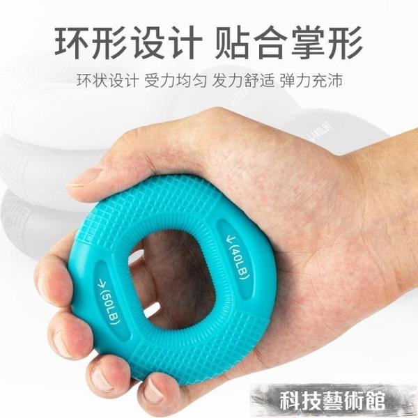 握力器握力器硅膠握力圈男專業練手力手指康復訓練器材練臂肌訓練握力球 交換禮物