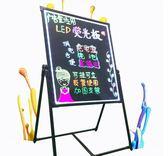 LED電子熒光板光夜光60 80廣告牌寫字板黑板發光屏手寫立式留言板 伊韓時尚