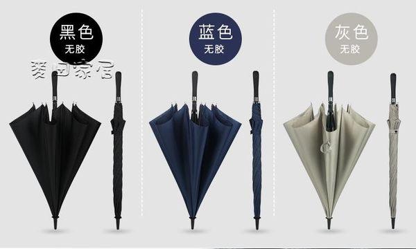 直柄傘加大碳纖維直桿傘雙人長柄雨傘男個性創意潮流全自動加大廣告定制lo【快速出貨八折】