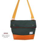 墨綠色帆布側背包   AMINAH~【am-0272】