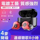 魔宴E12 耳機 藍牙耳機 無線耳機 運動耳機 入耳式耳機 安卓手機可用雙耳塞式 超長待機 無線充電
