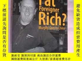 二手書博民逛書店主人公妻子簽名贈本Is罕見that fat foreigner