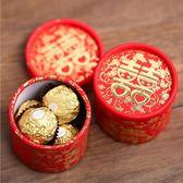 50個裝 圓筒喜糖盒子結婚慶用品中國風糖果禮品盒【步行者戶外生活館】