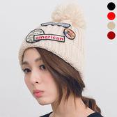 布標針織大球帽 毛帽 現貨+預購《SV7308》HappyLife