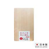日本製造天然 檜木砧板-小 153548