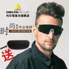護目鏡 電焊眼鏡焊工防護眼鏡勞保防紅紫外...