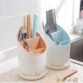 廚房放收納盒的防霉置物架托快子勺籠子桶筷簍 扣子小鋪