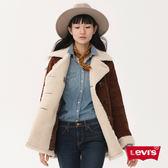 女裝 大衣 / 雙排扣 / 毛領內刷毛 - Levis