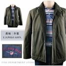 【大盤大】U.S.POLO ASSN. 男裝 有領外套 XL號 全新 拉鍊 夾克外套 立領 口袋 父親節禮物