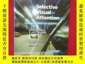 二手書博民逛書店Selective罕見Visual Attention: Com