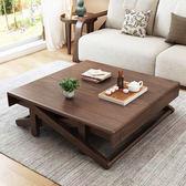 北歐實木升降茶幾餐桌兩用折疊多功能餐桌小戶型簡約茶桌igo 寶貝計畫