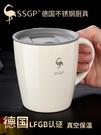 馬克杯 不銹鋼水杯喝水女辦公室咖啡杯帶蓋勺口杯子男家用【牛年大吉】