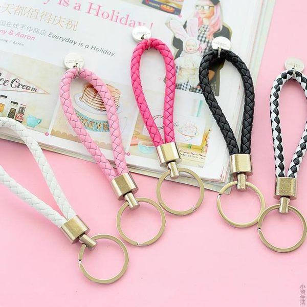 手工編織皮繩汽車鑰匙扣鑰匙圈男女士腰掛件鑰匙鏈 創意高檔禮物JRM-1602
