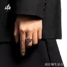 SFE暗黑系戒指男士復古冷淡風原創設計首飾女ins潮小眾情侶款 設計師生活百貨