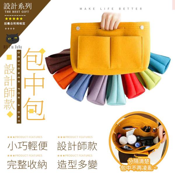 毛氈收納包中包化妝包大容量收納包手提袋手提包【H81129】