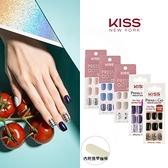 KISS New York Press&Go頂級光療指甲貼片 30片入 多款可選 手部 美甲貼 指甲貼【0015493】