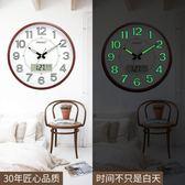 掛鐘 鐘表掛鐘客廳夜光創意現代簡約個性電子鐘裝飾石英鐘靜音臥室掛表【聖誕禮物】