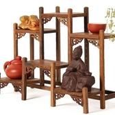 百寶展覽架復古獨特-典型木雕製品傢居裝飾多寶博古架58v12【進口雞翅木】【奇珍館】