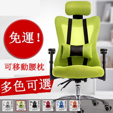 電腦椅子 家用辦公椅人體工學椅升降轉椅座椅游戲椅主播椅  快速出貨