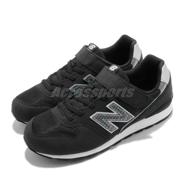 New Balance 休閒鞋 NB 996 黑 銀 女鞋 寬楦 大童鞋 中童鞋 麂皮 復古慢跑鞋 運動鞋 【ACS】 YV996HBKW