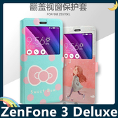 ASUS ZenFone 3 Deluxe 5.7吋 卡通彩繪保護套 超薄側翻皮套 簡約 開窗 支架 插卡 磁扣 手機套 手機殼