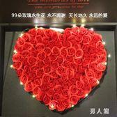 七夕情人節禮物女生99朵玫瑰永生花禮盒生日禮物送女友 zm3738『男人範』TW