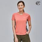 ADISI 女V領排汗快乾抑菌短袖上衣AL2111032 (S-2XL) / 大和抗菌 防臭 透氣 速乾 吸濕 排汗衣