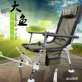 不銹鋼歐式多功能折疊釣魚椅  JL2375『miss洛雨』TW