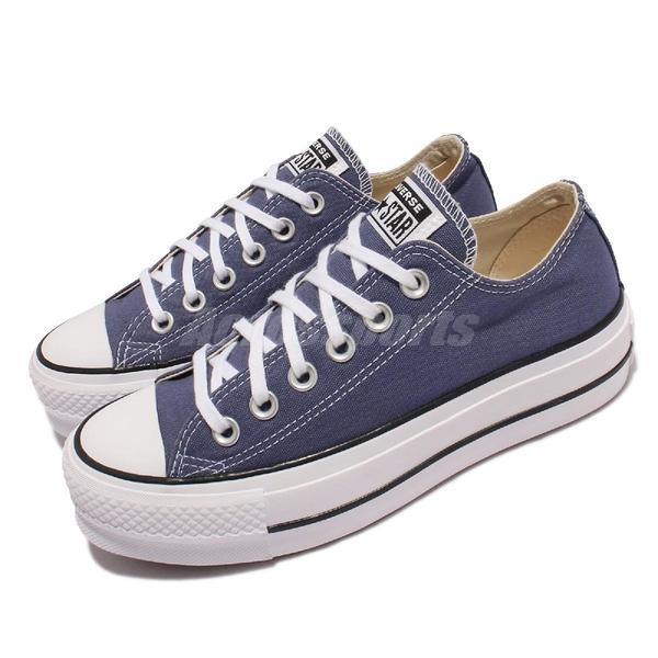 Converse 休閒鞋 Chuck Taylor All Star Lift 藍 厚底 女鞋【ACS】 571405C