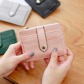 梨花娃娃卡包女式 正韓薄款多卡位簡約迷你證件位小零錢包