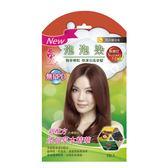 【買一送一】夢17 草本泡泡染髮乳 楓糖紅(單包) 灰白髮專用