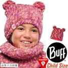 BUFF 120869.519 Knitted Child 兒童針織保暖帽 快乾機能帽/防寒刷毛帽/滑雪休閒帽/雪地帽