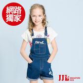 網路獨家-JJLKIDS 女童 清新學院風反摺吊帶短褲(牛仔藍)