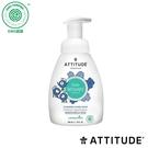 Attitude 艾特優 藍莓泡沫洗手乳 295ml ATI-14056