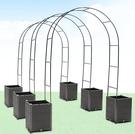 種植箱 拱形爬藤架子戶外簡易鮮花拱門花卉爬藤植物蔬菜種植架子子 - 叮噹百貨
