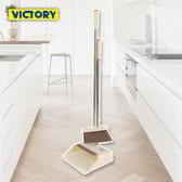 【VICTORY】大衛不沾手掃把畚斗組(1組)#1026014 地板清潔 除塵 掃帚 刮毛齒梳