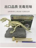 兒童挖寶石鉆石考古挖掘迷你小號恐龍骨骼化石兵馬俑手工拼裝玩具