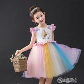 彩虹女童夏季蓬紗裙子兒童春裝公主裙小女孩洋裝超洋氣演出禮服 小城驛站