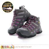 女鞋 防水耐磨專業高筒登山越野鞋 魔法Baby