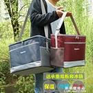 保冷袋 15L便攜家用保溫箱大號加厚冷藏保鮮冰袋可摺疊外賣包送餐箱小號【果果新品】
